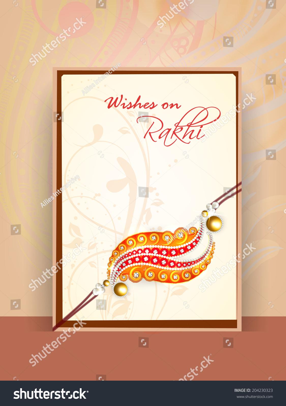 Beautiful Colorful Rakhi Wishes Happy Raksha Stock Vector Royalty