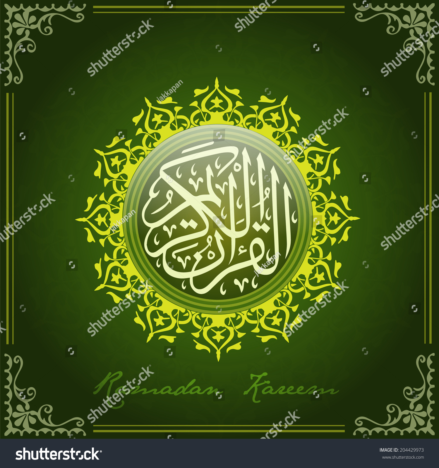 Ramadan Kareem Muslim ...