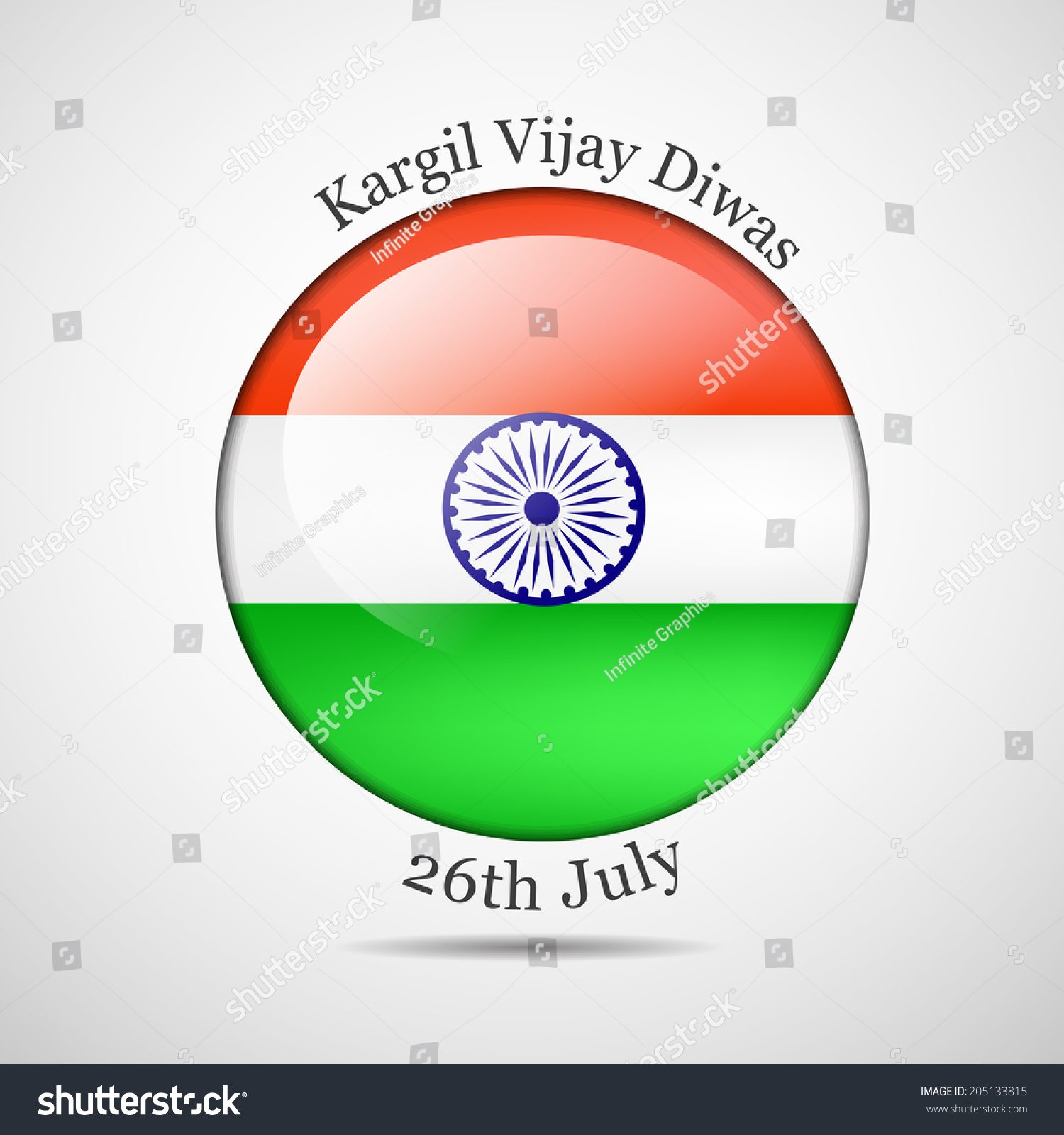 Image result for kargil vijay diwas