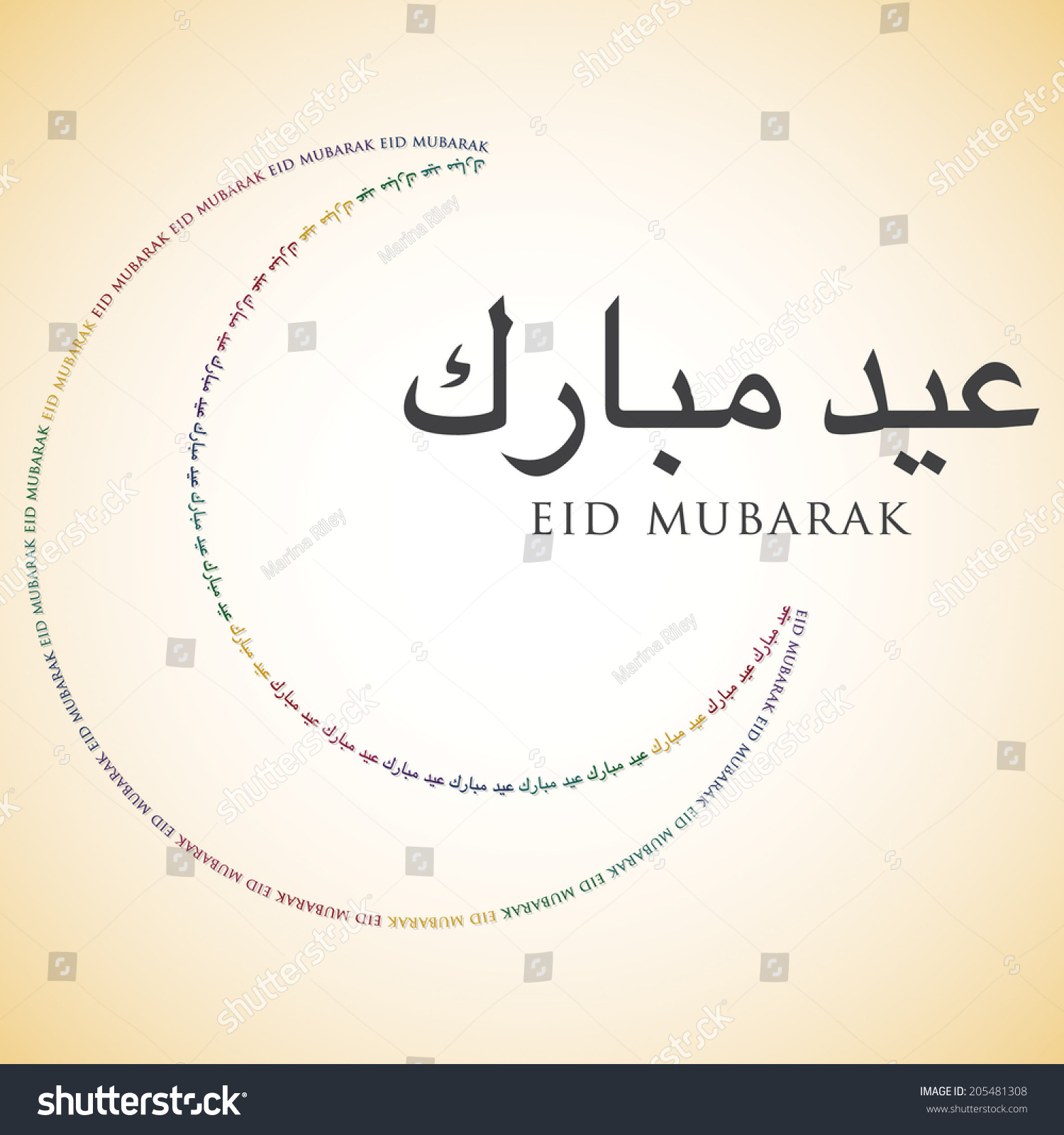 Moon made words eid card vector stock vector 205481308 shutterstock moon made of words eid card in vector format kristyandbryce Image collections