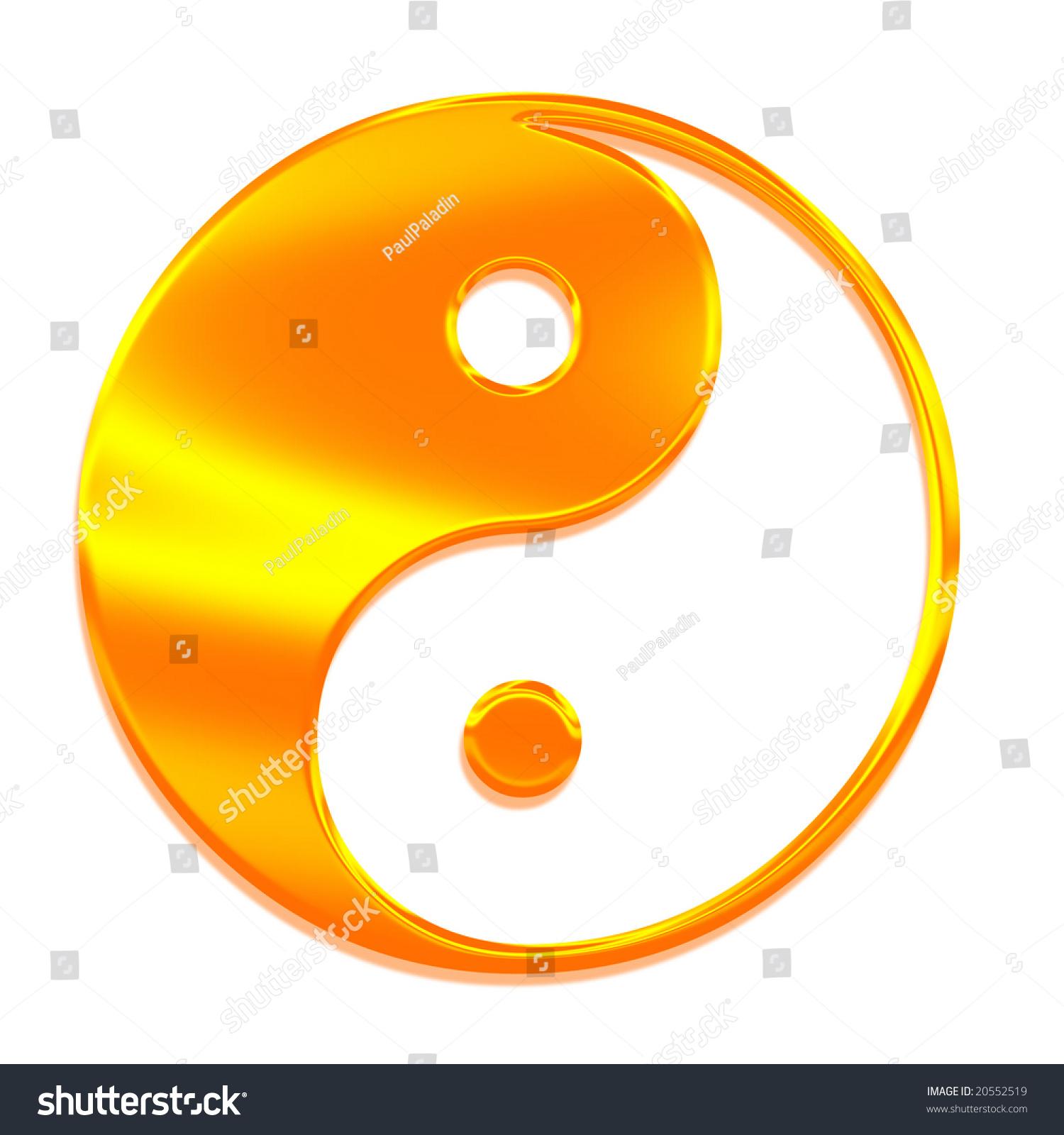 Yinyang Tai Chi Chinese Art Symbol Stock Illustration 20552519