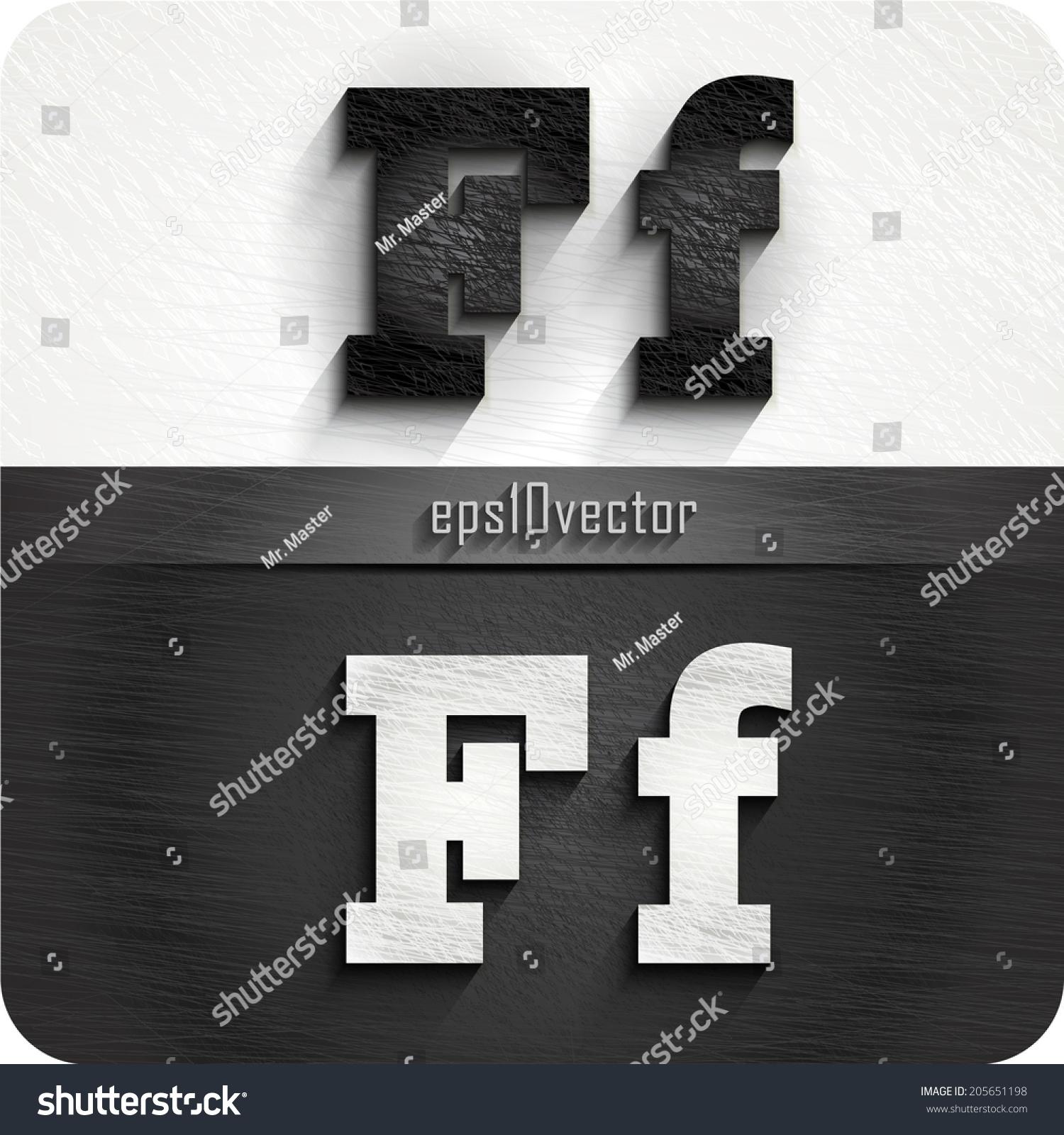 Stylish Black White Squared Shabby Alphabet Stock Vector 205651198