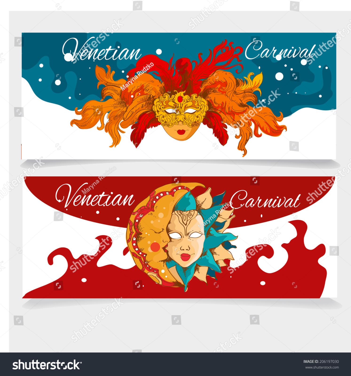 Venetian Mask Vector Decorative Banners Stock Vector (Royalty Free ...