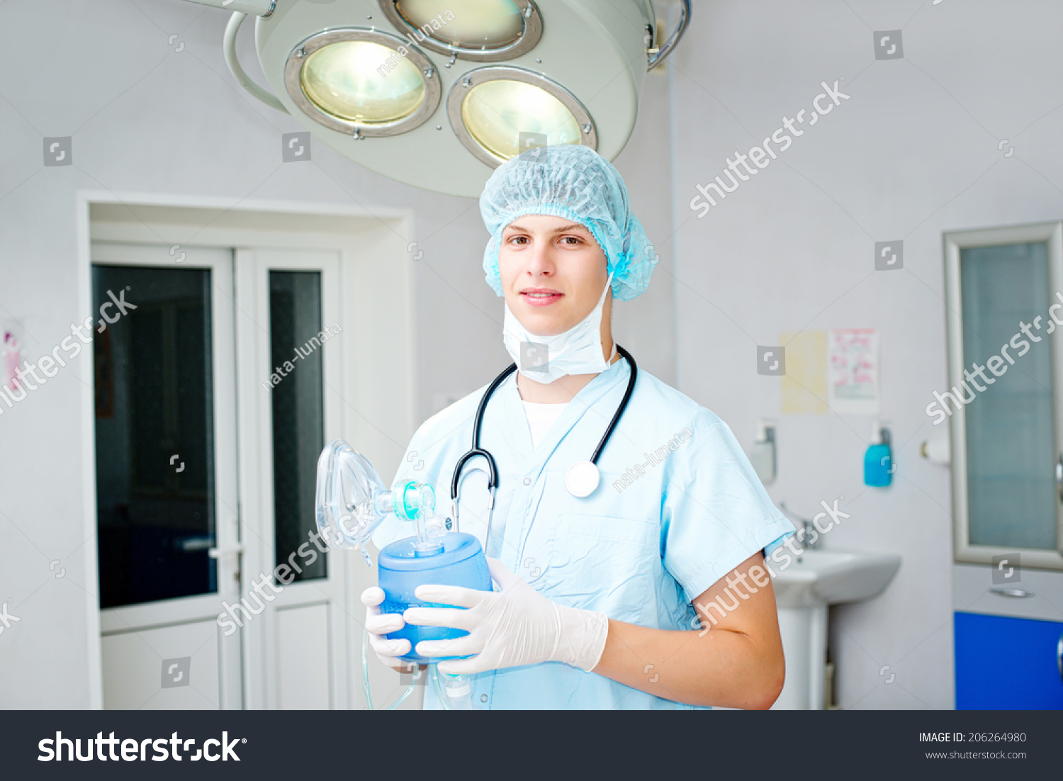 Portrait Young Doctor Anesthetist Stock Photo Royalty Free