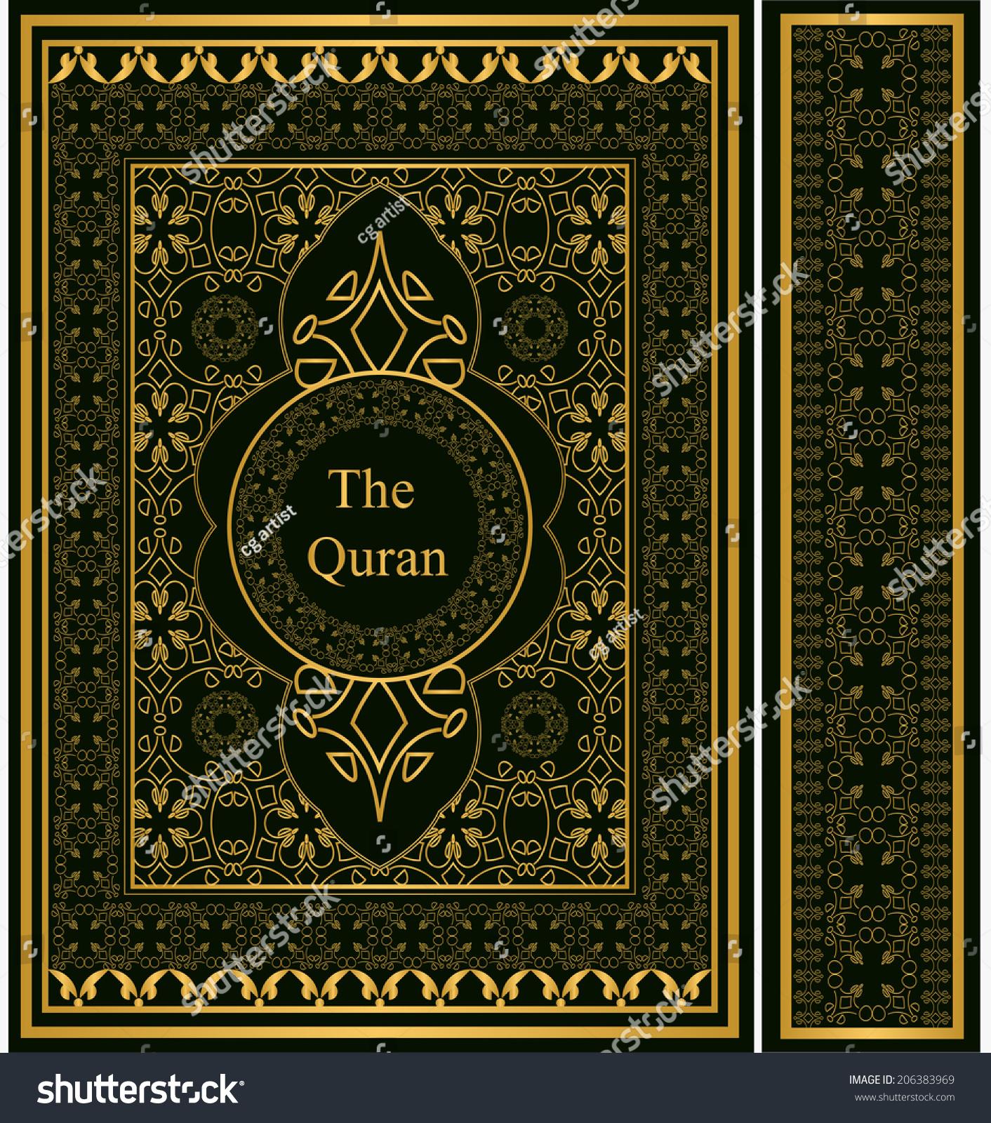 Quran Book Cover Template : Quran cover stock vector shutterstock