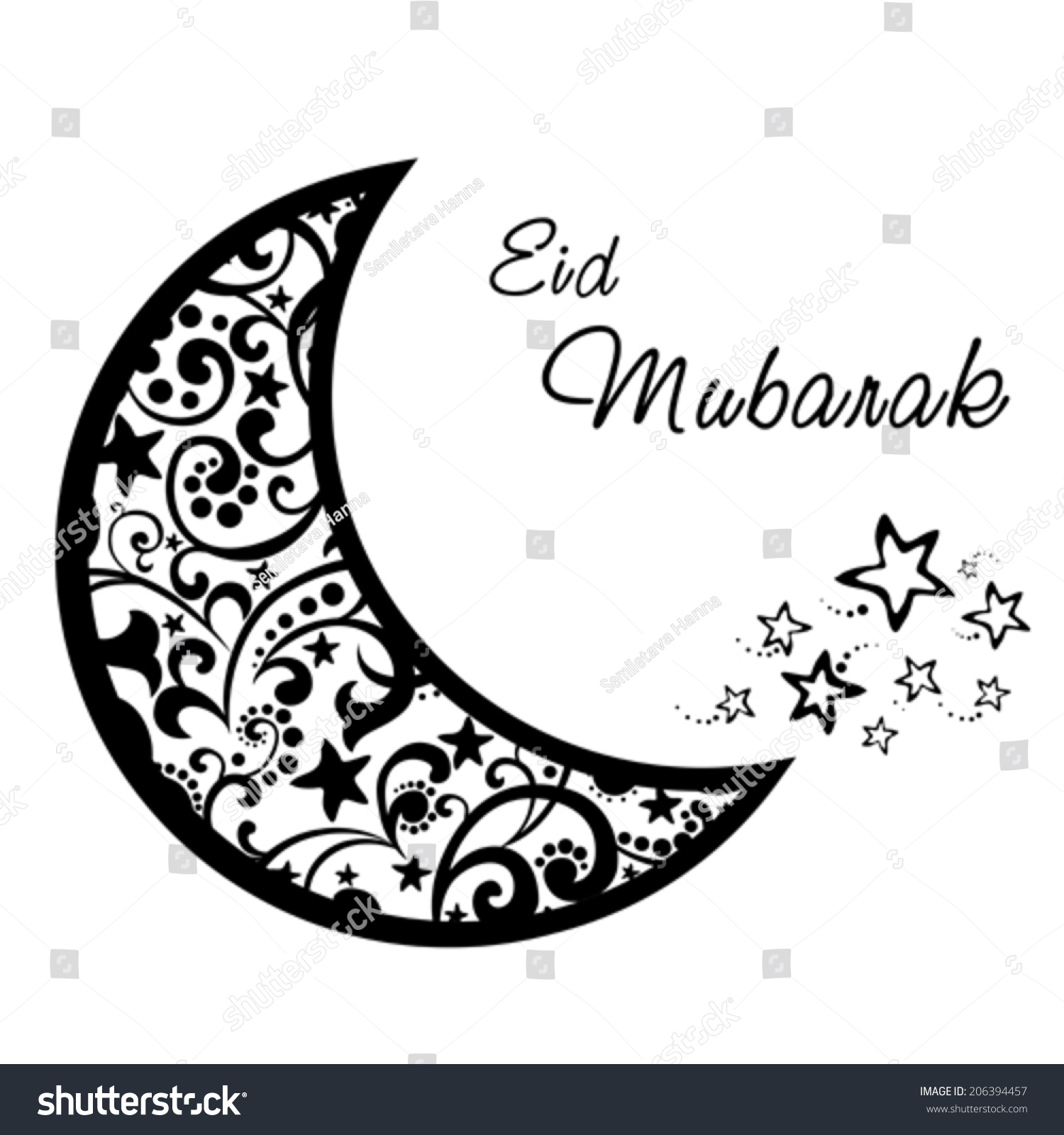 Greeting Card Template Eid Mubarak White Stock Vector ...