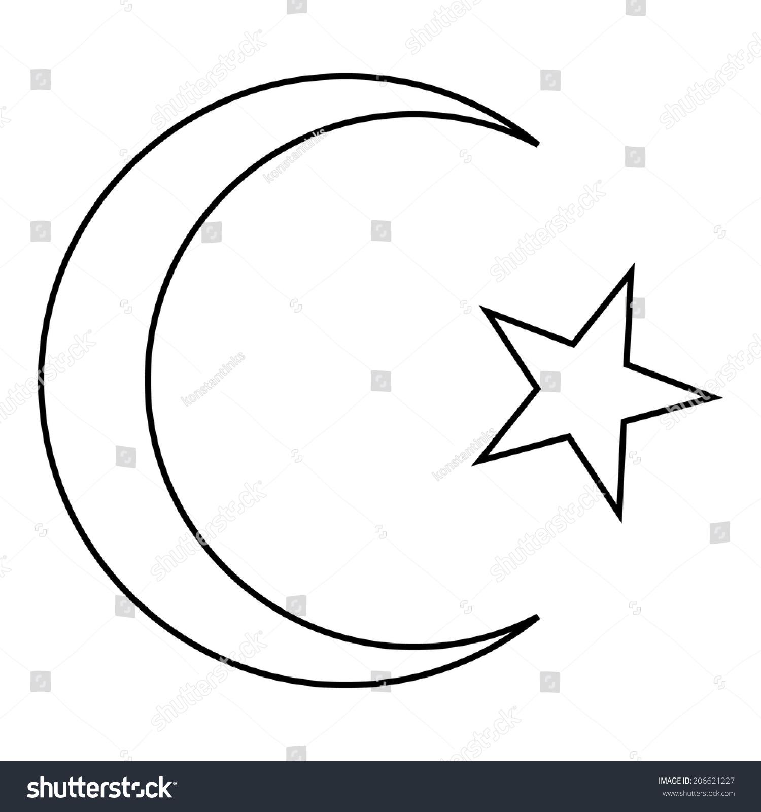 White Islam Symbol