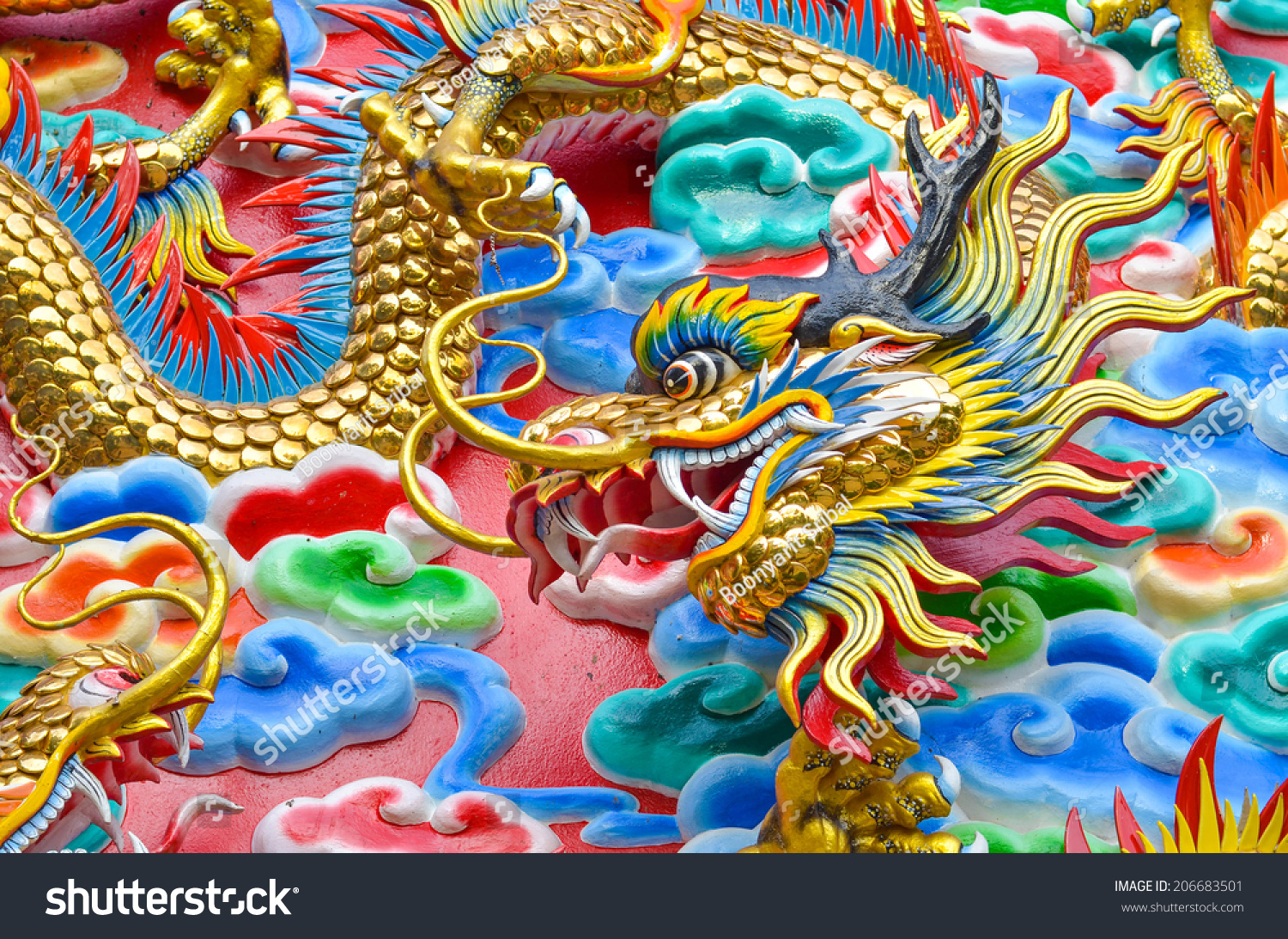 Dragon symbol power stock photo 206683501 shutterstock the dragon is the symbol of power biocorpaavc Image collections