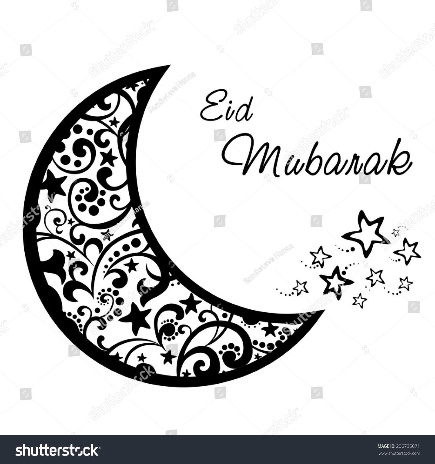 Greeting Card Template Eid Mubarak White Stock Illustration