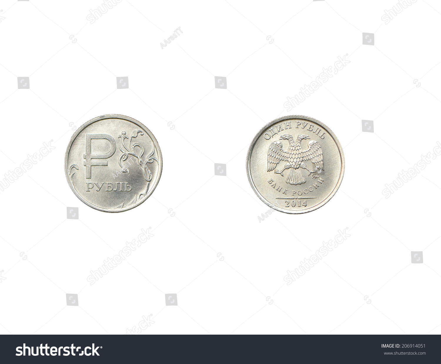 Coin With A New Symbol Of The Russian Ruble Ez Canvas
