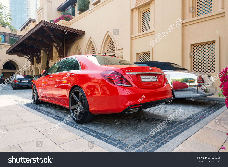 Dubai Uae March 30 2014 Luxury Stock Photo 207220726 Shutterstock