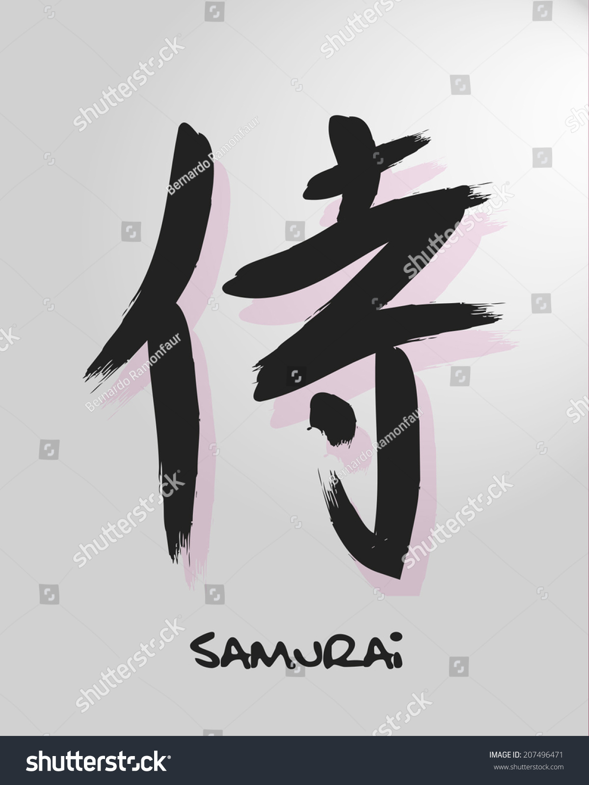 Japanese Symbol Samurai Stock Vector Royalty Free 207496471