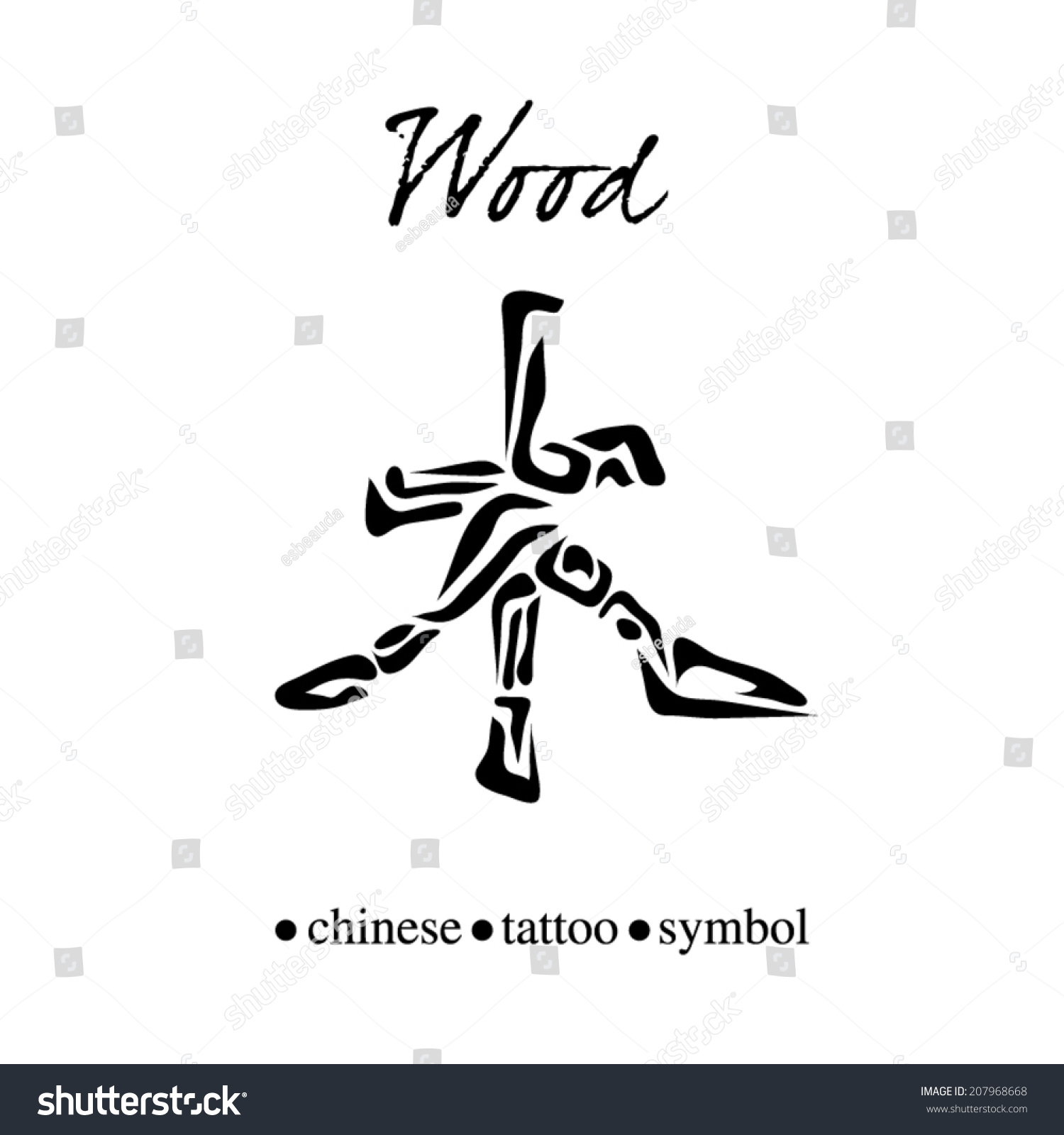 Chinese Character Calligraphy Wood Stock Vector Royalty Free
