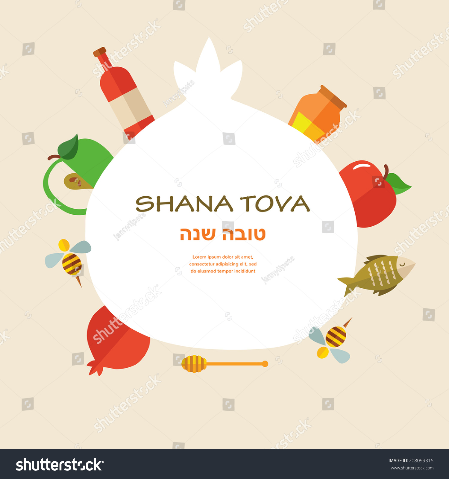 Card Jewish New Year Holiday Rosh Stock Vector 208099315 Shutterstock