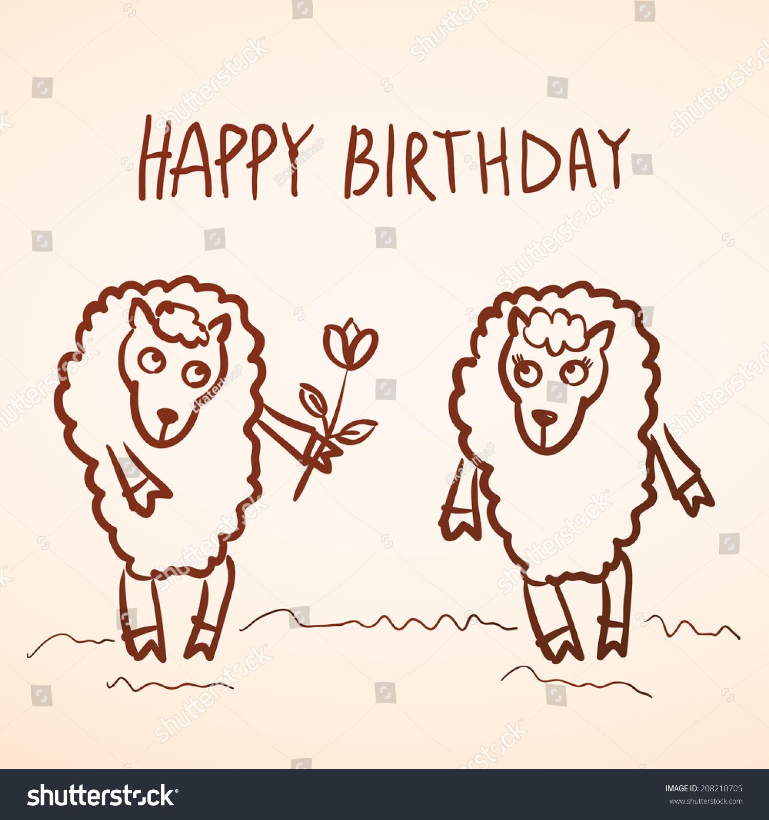 Happy Birthday Card Funny Sheep Girl Stock Vector