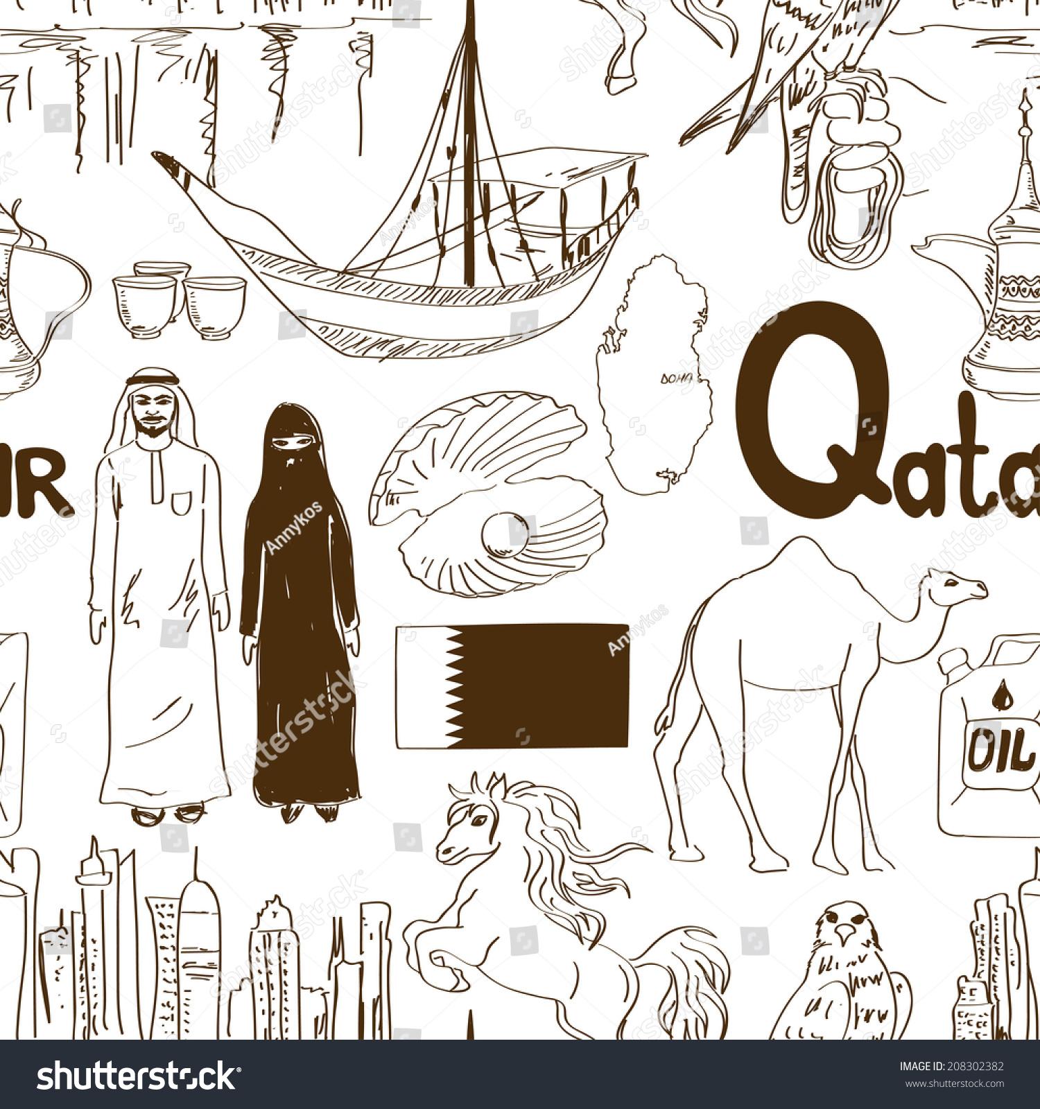Fun Sketch Qatar Seamless Pattern