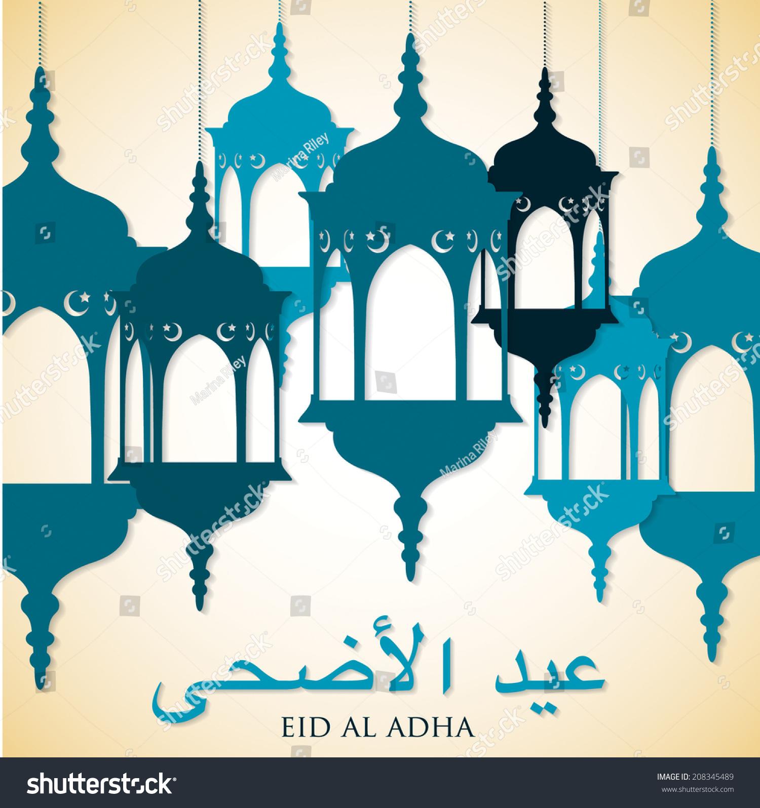 Eid al adha lantern card vector stock vector 208345489 shutterstock eid al adha lantern card in vector format stopboris Choice Image
