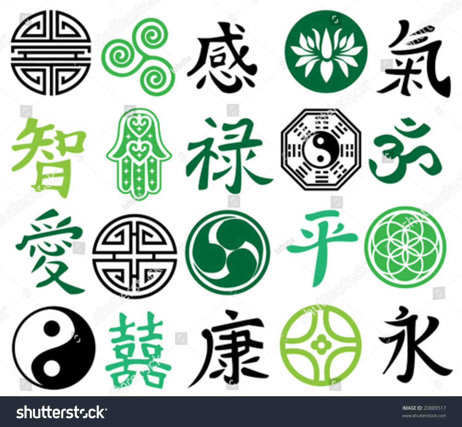 Fengshui symbols vector illustration stock vector 20889517 - Feng shui chinese symbols ...