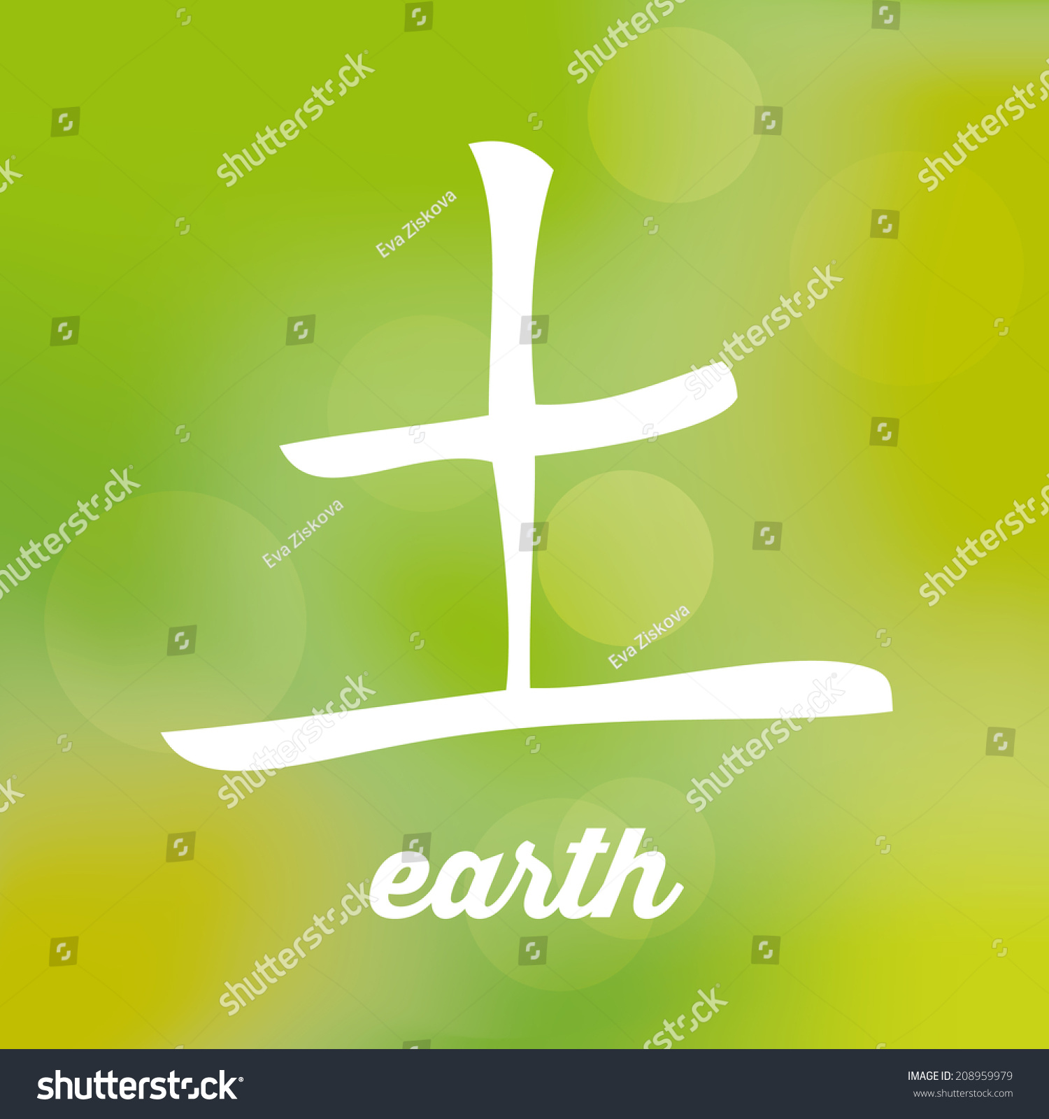 Chinese Symbol Five Elements Calligraphy Earth Stock Vector Royalty