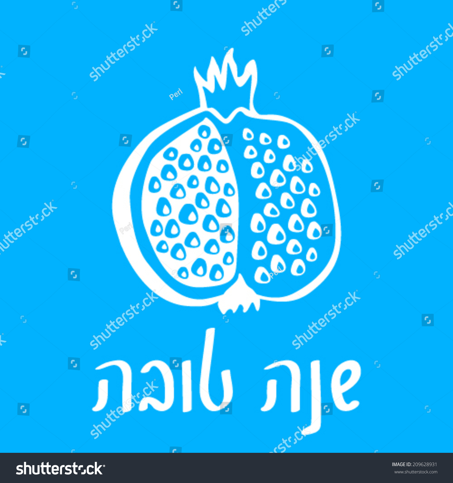 Pomegranate rosh hashanah card hebrew text stock vector 209628931 pomegranate rosh hashanah card with hebrew text shana tova m4hsunfo