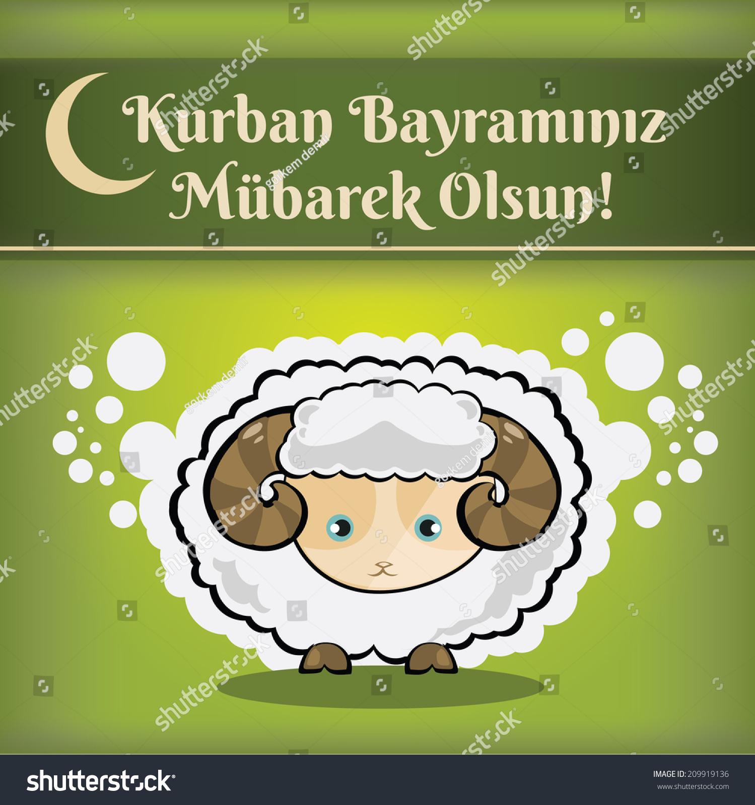 Поздравления на турецком с байрамом