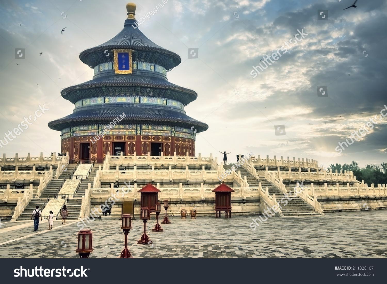 Temple heaven beijing china qiniandian chinese stock photo temple of heaven in beijing china qiniandian chinese symbol biocorpaavc Gallery