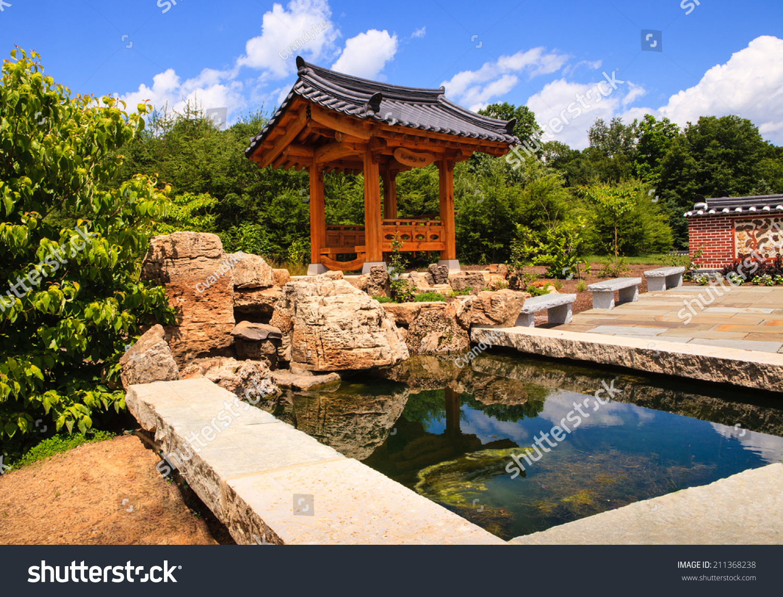 Korean Bell Garden Water Feature Seen Stock Photo (Edit Now ...