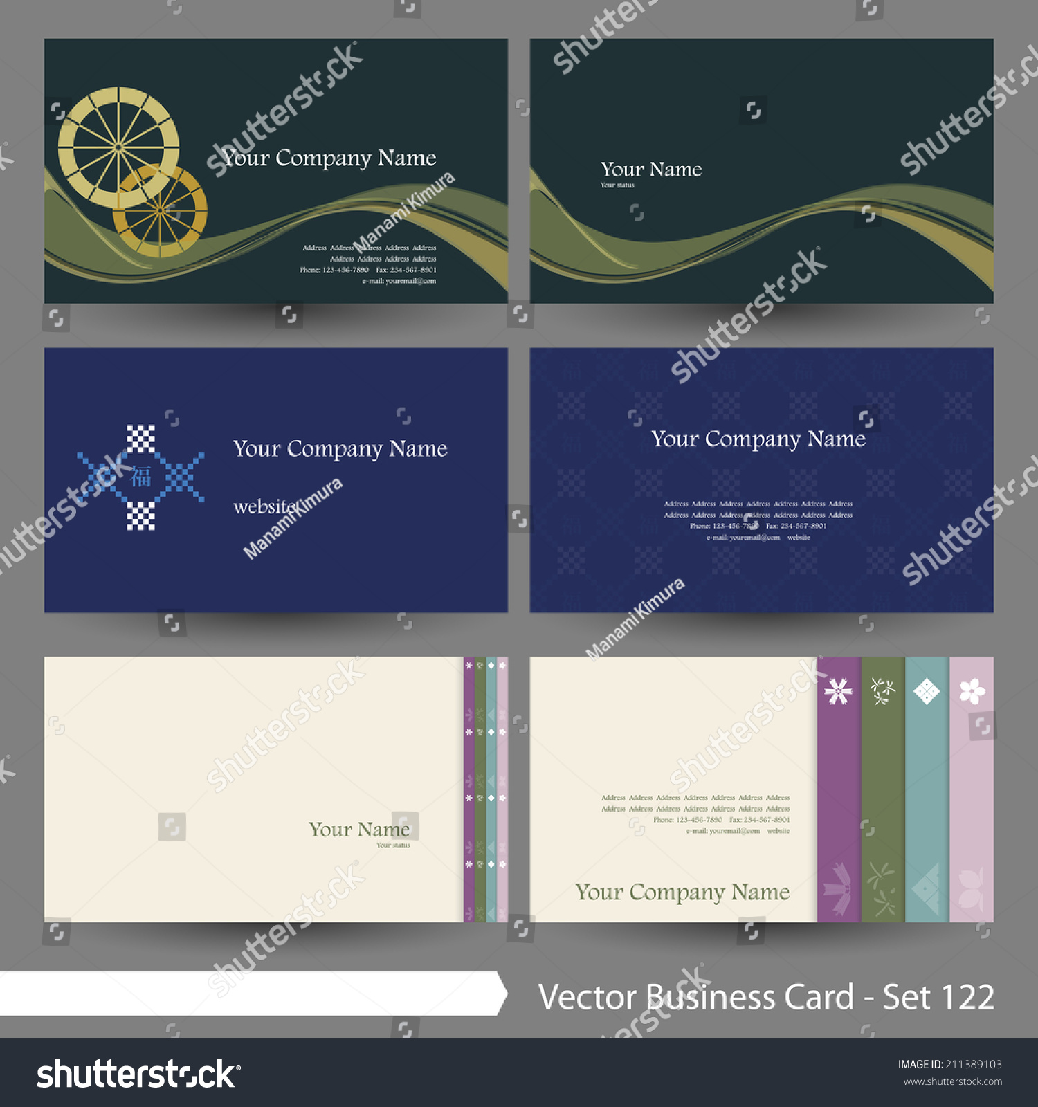 Business sympathy cards image collections profit and loss graphic business cards image collections free business cards stock vector vector business card template set japanese magicingreecefo Gallery