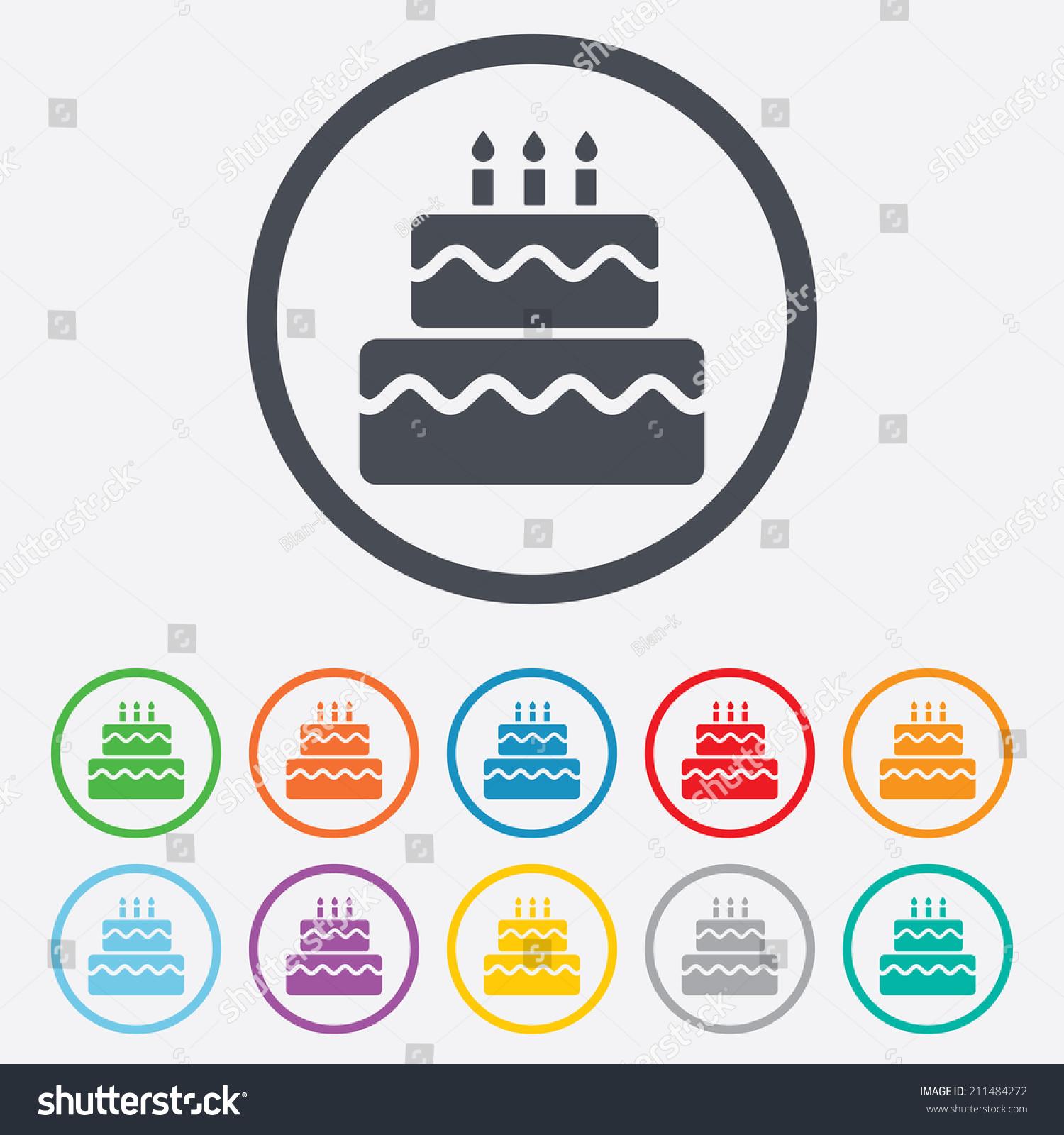 Birthday Cake Sign Icon Cake Burning Stock Vector HD Royalty Free