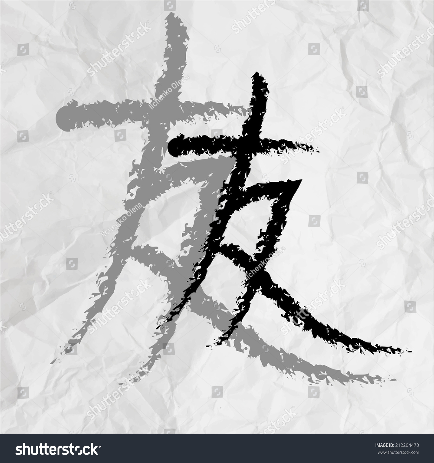 Japanese Character Meaning Friendship Stock Vector Royalty Free