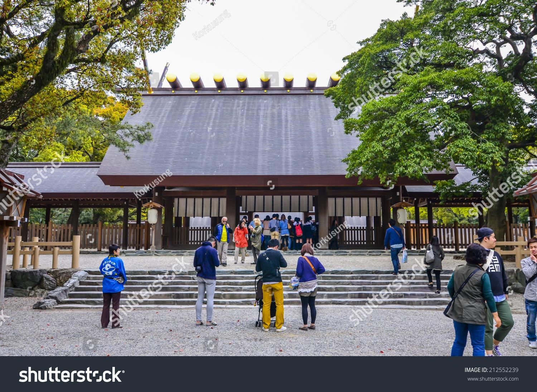 Nagoya,Japan-13 April,2014:Atsuta Shrine Is A Shinto ...