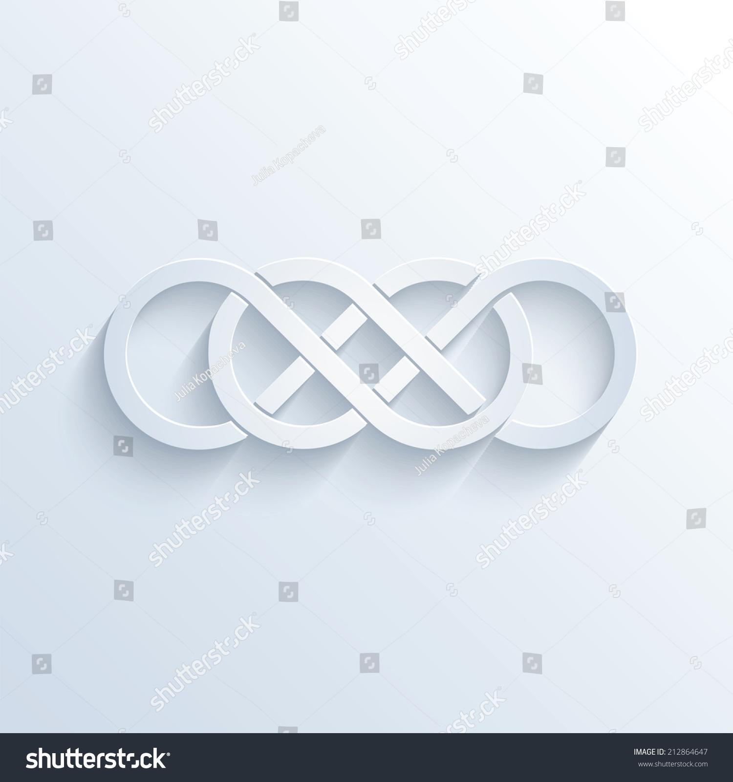 Vector illustration double infinity sign shadow stock vector vector illustration of double infinity sign with shadow buycottarizona