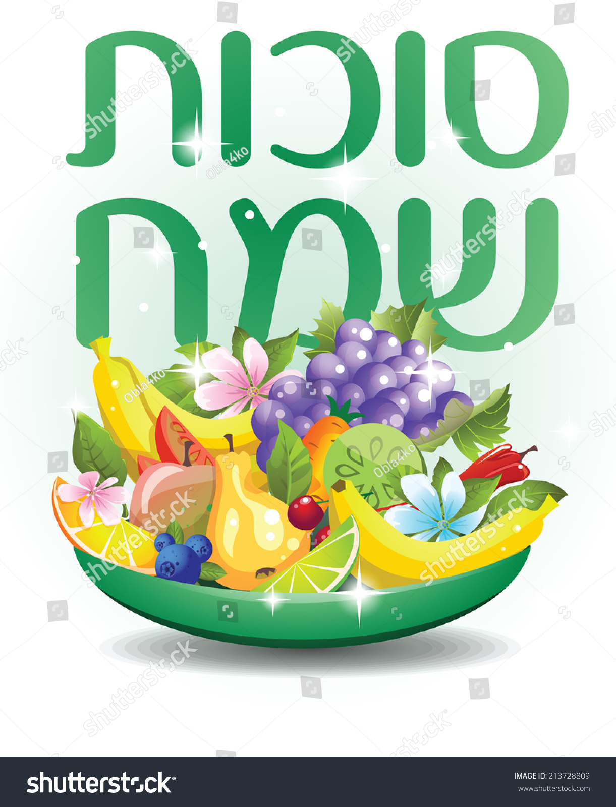 Congratulations to Sukkot in Hebrew 28