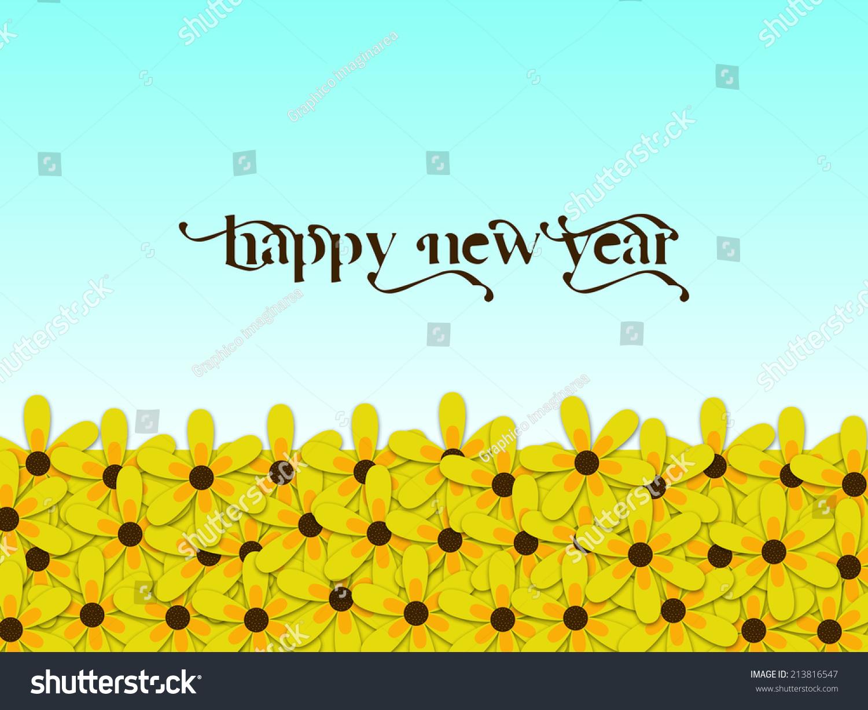 Illustration Yellow Flower Background Ethiopian New Stock Vector