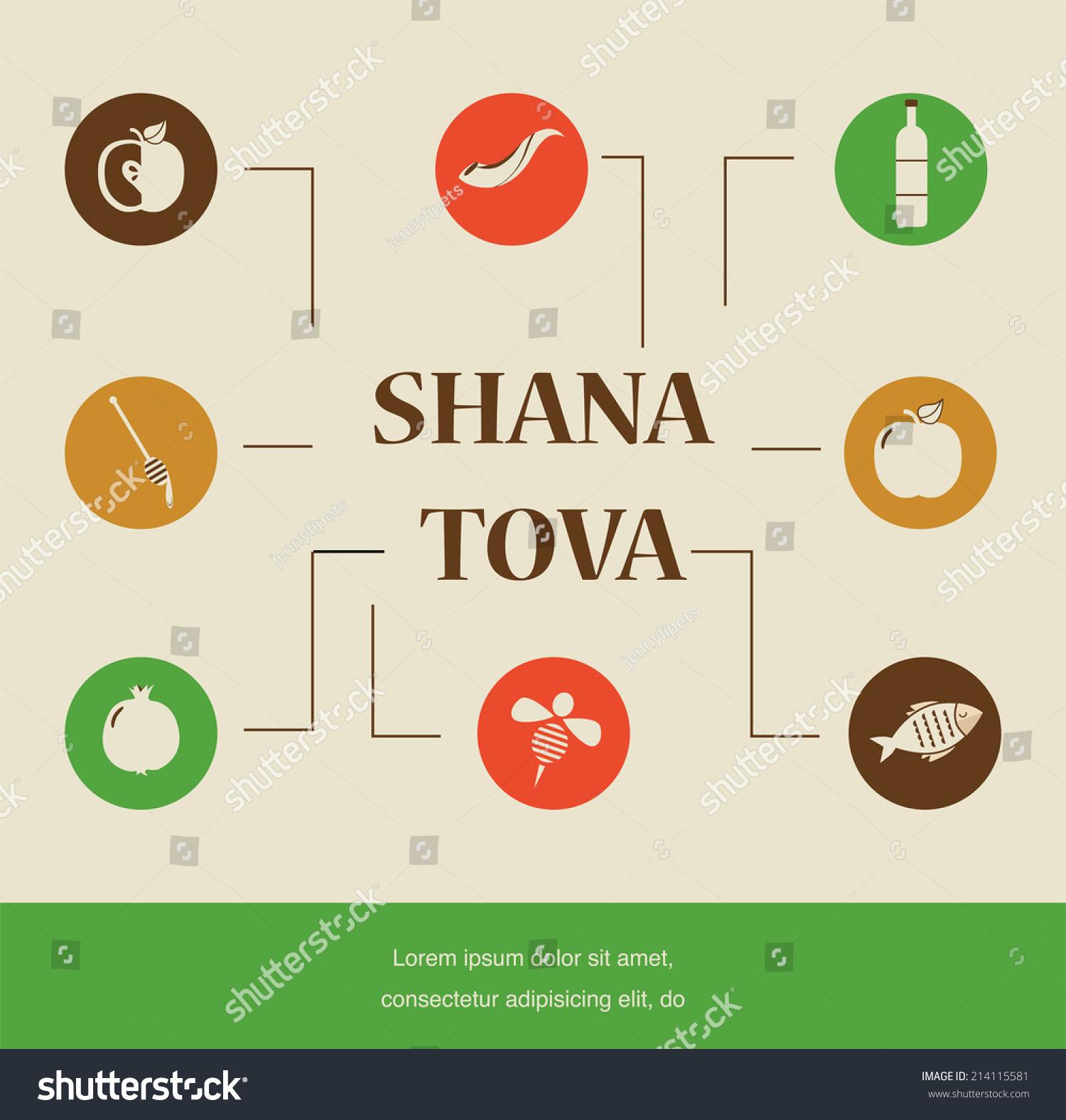 Jewish New Year Holiday Rosh Hashanah Stock Vector Royalty Free