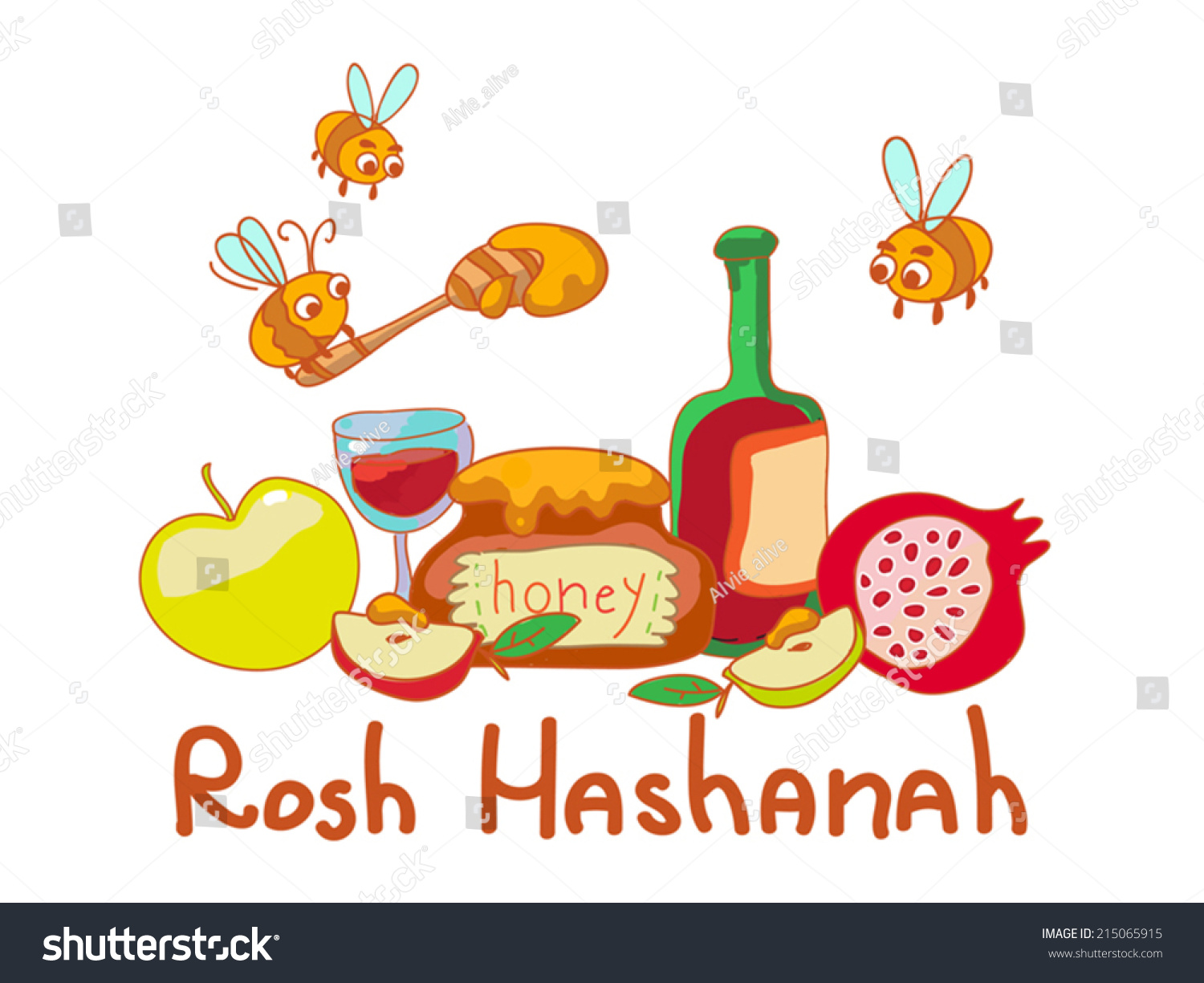 Rosh Hashanah Illustration Jewish New Year Stock Vector 215065915 ...