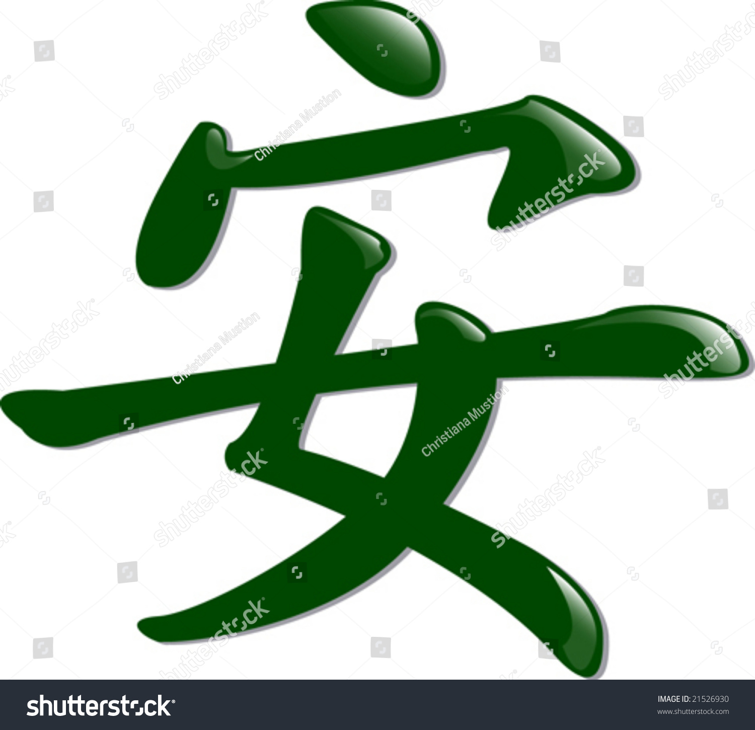 Shiny chinese symbol serenity stock vector 21526930 shutterstock shiny chinese symbol for serenity biocorpaavc Gallery
