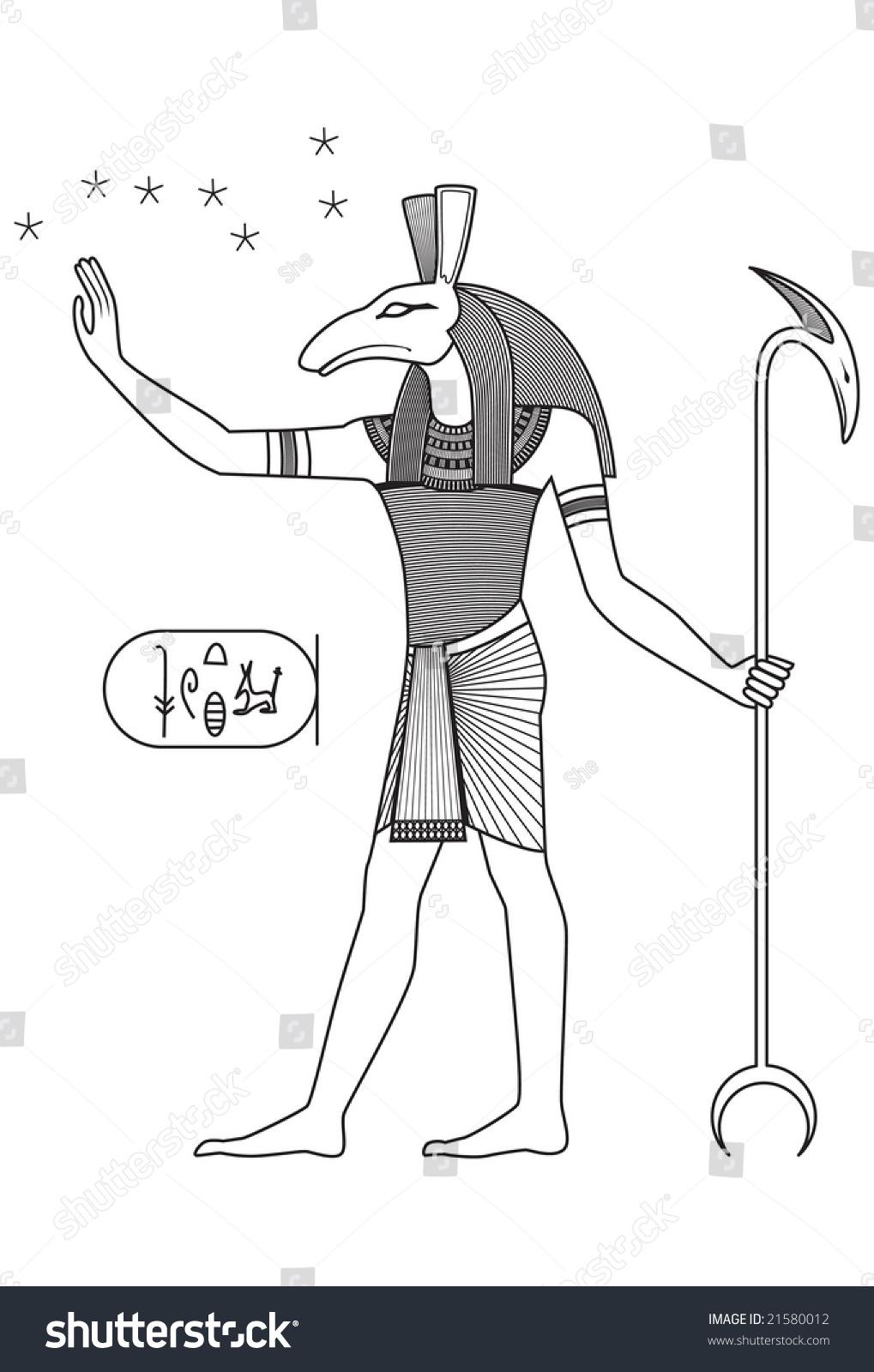 List of Greek mythological figures