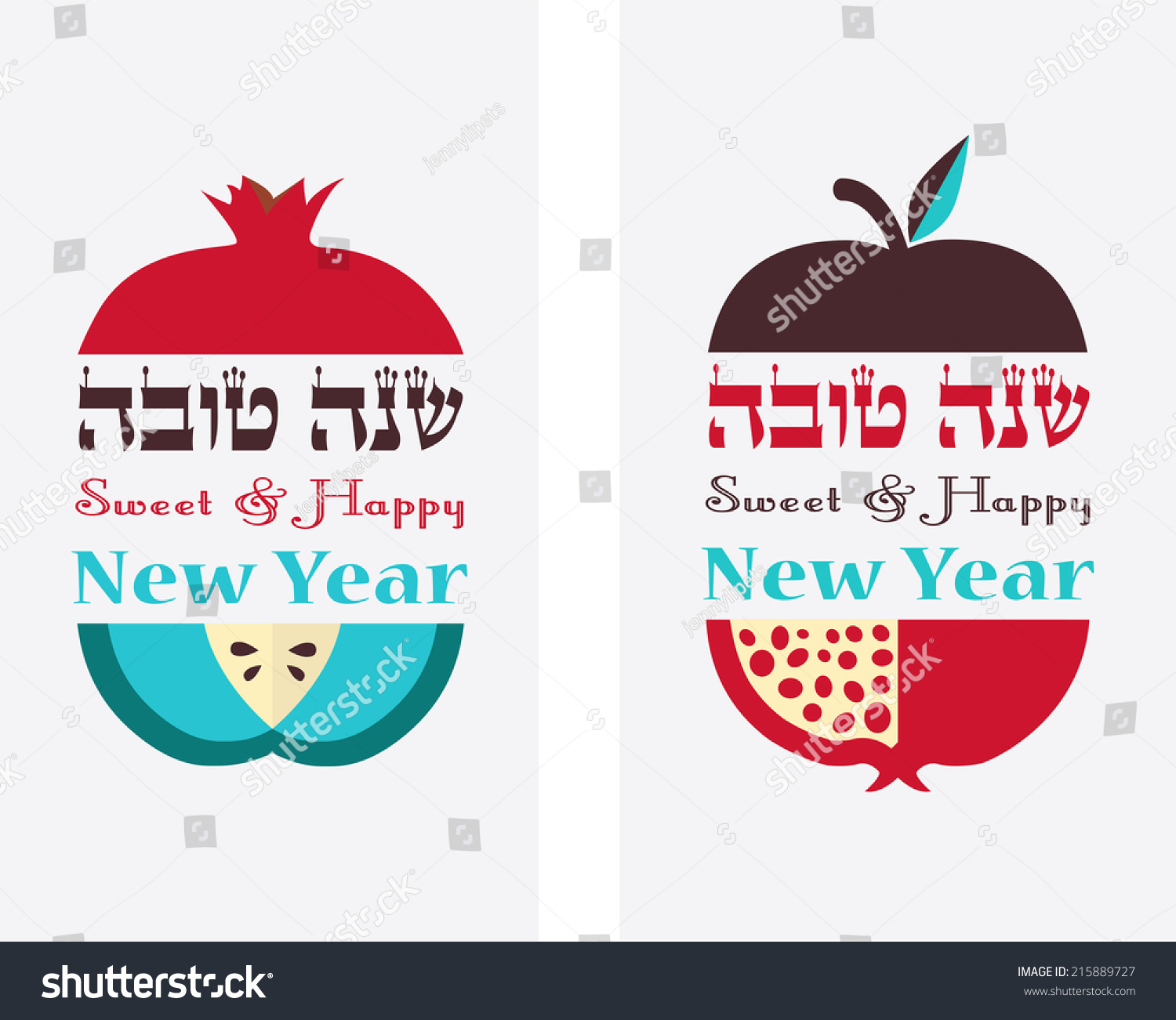 Free jewish new year cards greeting cards new--year.info 2019