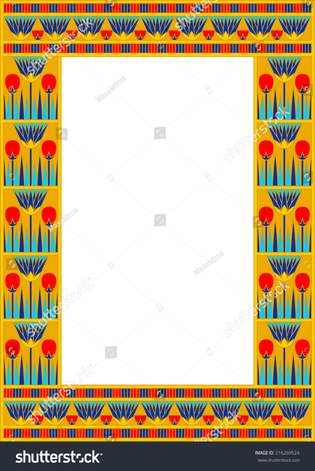 Egyptian Frame Papyrus Isolated On White Stock Vector (Royalty Free ...