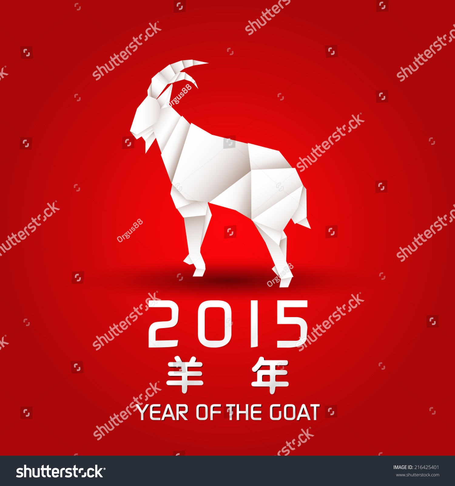 Year Goat Design Origami Goat New Stock Vector Royalty Free