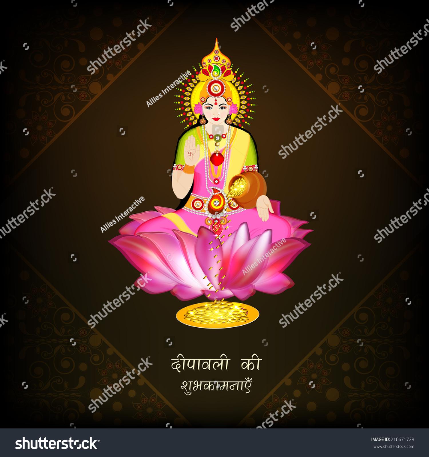 Hindu Mythological Goddess Laxmi Giving Blessings On