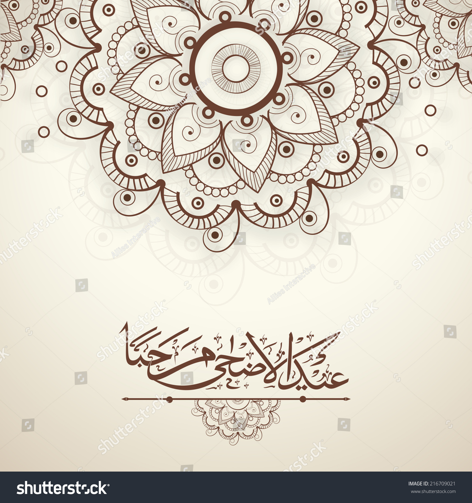 Beautiful floral design with arabic islamic calligraphy of text Eid-Ul ...