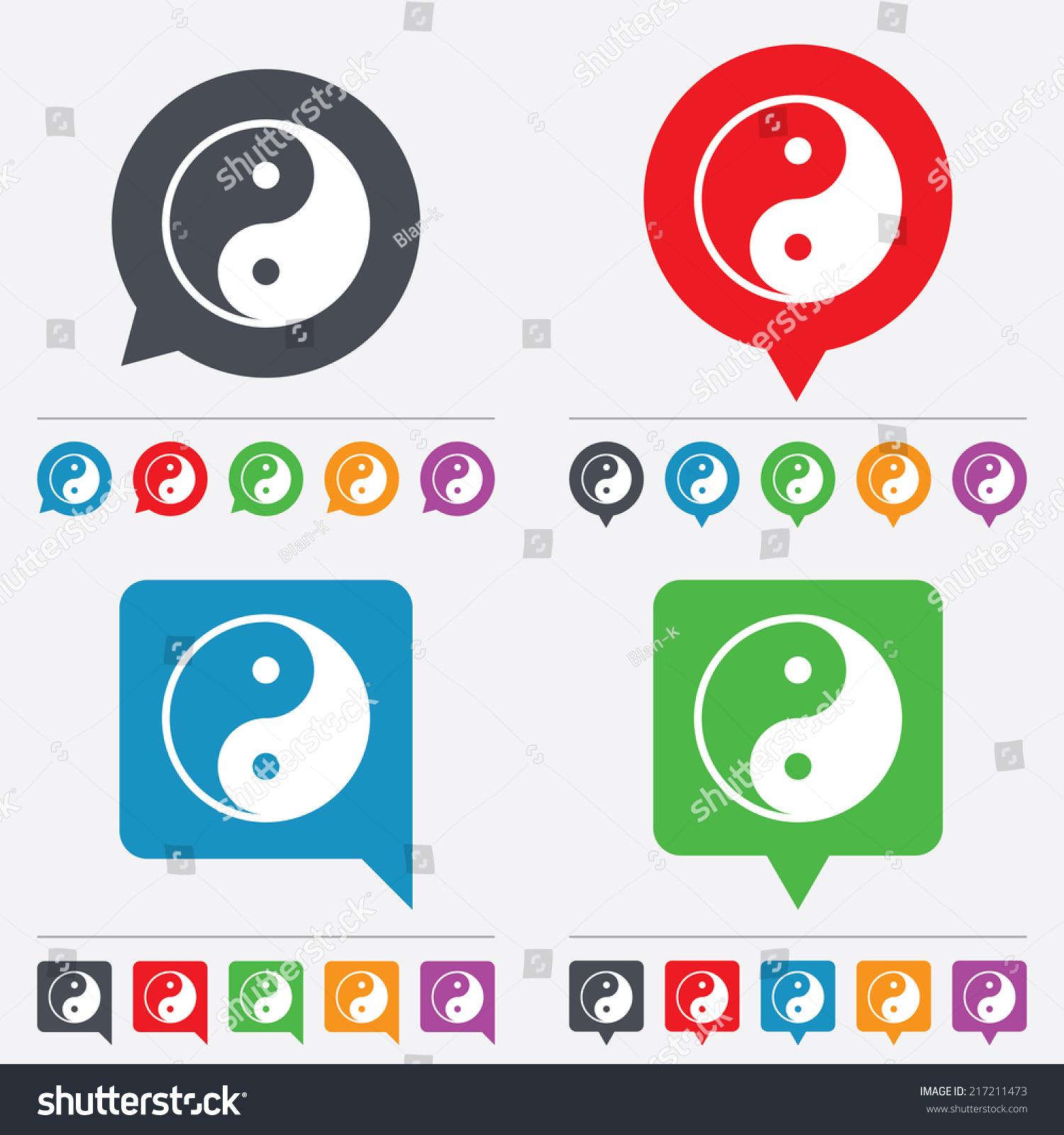 Yin and yang symbol keyboard image collections symbol and sign ideas ying yang sign icon harmony balance stock vector 217211473 ying yang sign icon harmony and balance buycottarizona Choice Image