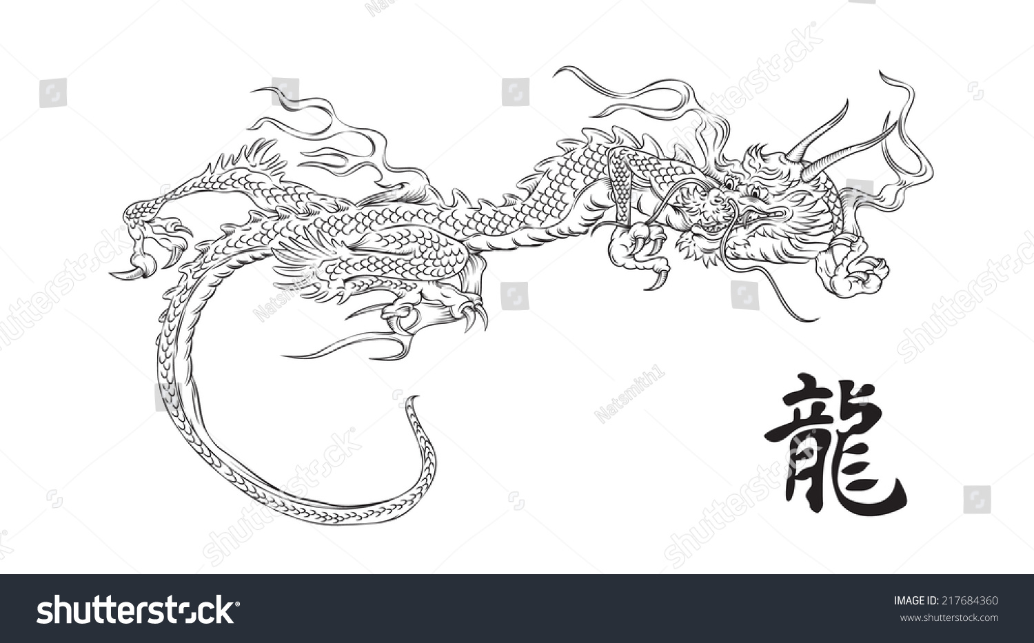 Dragon Line Drawing Easy : Vector drawing dragon black white line stock