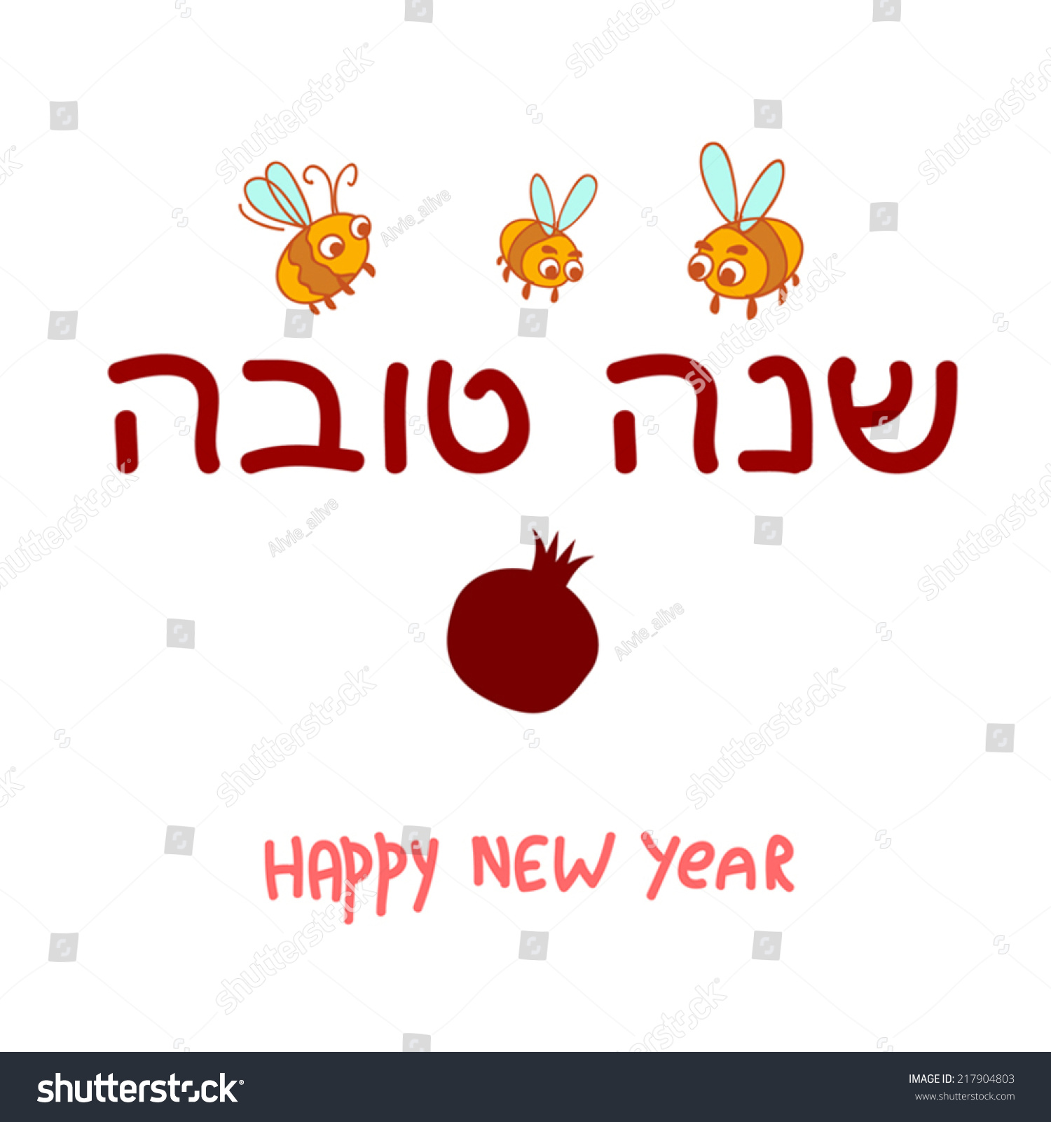 Happy jewish new year card hebrew stock vector 217904803 happy jewish new year card with hebrew text pomegranate silhouettes and cartoon cute bees characters kristyandbryce Image collections