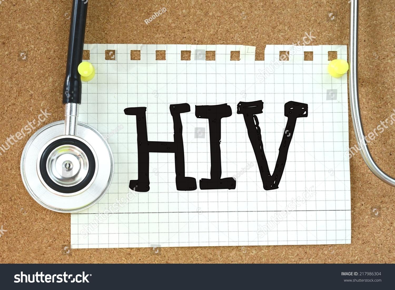 essay hiv virus