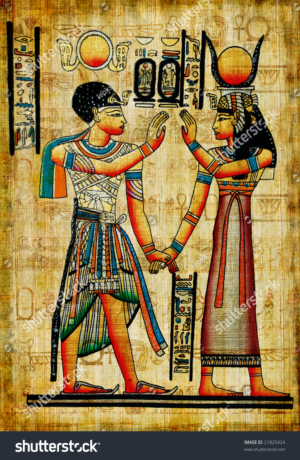 Ancient Egyptian Papyrus Stock Illustration 21825424 - Shutterstock