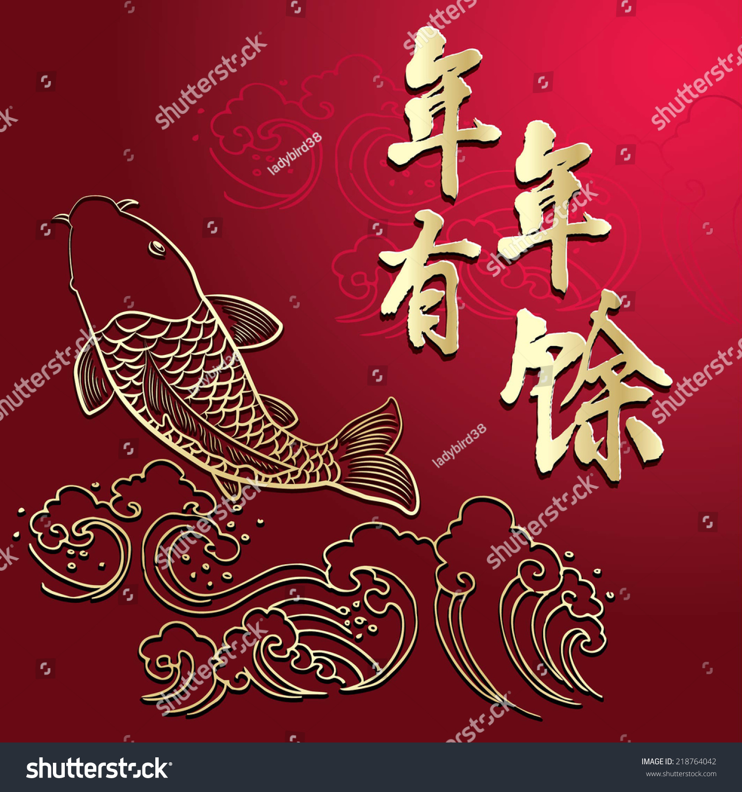 Vector chinese new year paper graphics