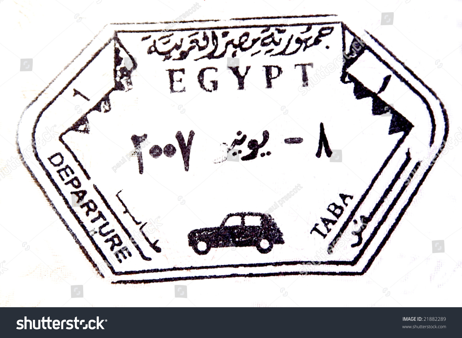 Foreign Car Symbols Visa Passport Stamp Eg...